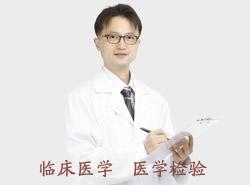 成都医学升学班图片