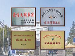 四川交通运输职业学校(四川交通技师学院)图片