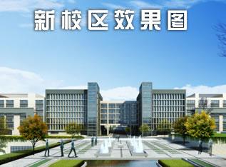 四川省服装艺术学校图片