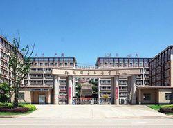 南充市电子工业学校图片