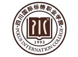 四川国际标榜职业学院[专科]图片