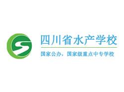 四川省水产学校图片