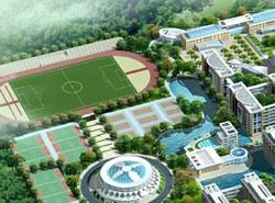贵州省电子工业学校图片