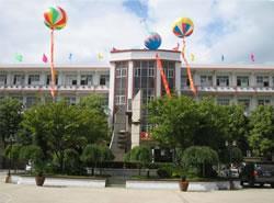 毕节市财贸学校图片
