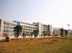 南充技师学院