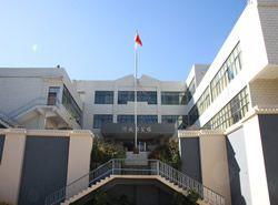 云南冶金高级技工学校(公办)图片