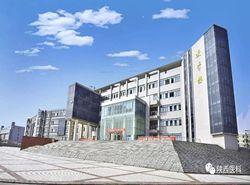 陕西医科学校(杨凌卫校)图片