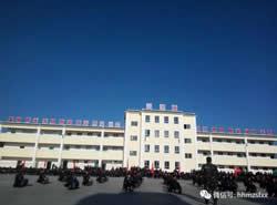 蒙自育才中专学校(云南省司法学校红河校区)图片