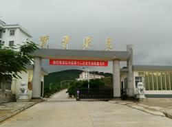 红河哈尼梯田文化传承学校图片