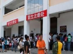 元谋县职业高级中学图片