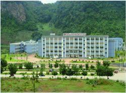 镇康县职业高级中学(镇康县职教中心)图片