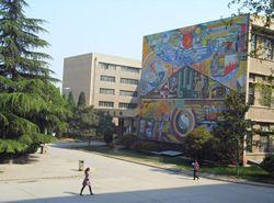 咸阳中西医学院图片