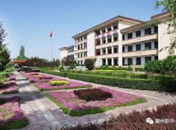 铜川市耀州区高级职业中学(耀州职中)图片