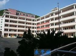 镇安县职业高级中学图片