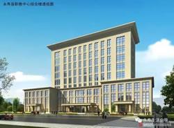 永寿县职业教育中心图片