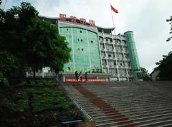 重庆市永川职业教育中心图片
