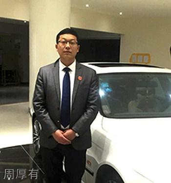四川希望汽车职业学院[专科]周厚有老师