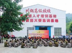 四川锅炉高级技工学校图片