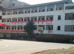 重庆市医科学校(綦江卫校)图片
