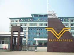 重庆市潼南区教师进修学校图片