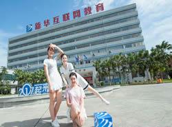重庆市新华技工学校(重庆新华电脑学校)图片