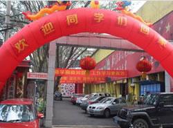 重庆市机电技工学校图片