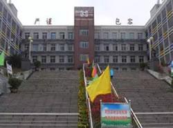 遂宁市机电职业技术学校图片
