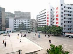 四川省达州中医学校图片