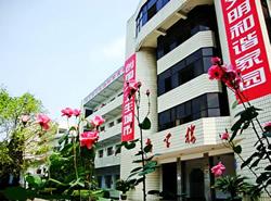 遂宁市建筑工程职业技术学校图片