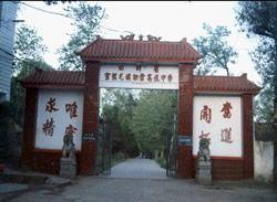 宣汉县毛坝职业技术学校图片