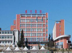 威宁县中等职业学校图片