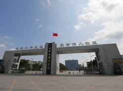 广安技师学院图片