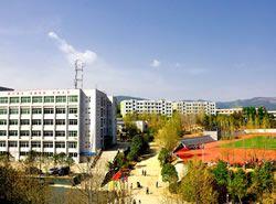 广元市利州中等专业学校图片