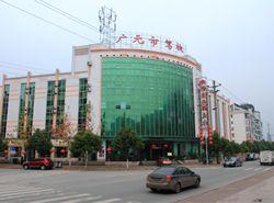 广元市交通技工学校图片