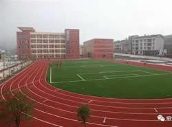 广元市昭化区职业高级中学图片