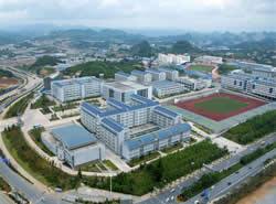 贵阳护理职业学院中专部(贵阳市卫生学校)图片