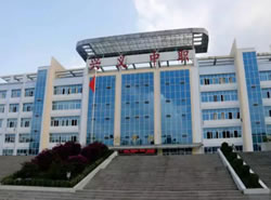 兴义市中等职业学校图片