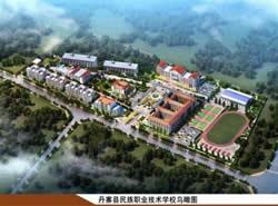 丹寨县民族职业技术学校图片