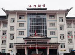 江口县中等职业学校图片