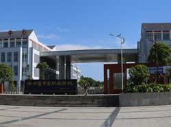 金沙县中等职业学校(金沙县职业教育中心)图片