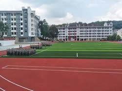 镇远县中等职业学校图片