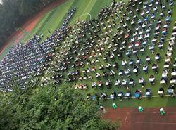 泸州市鹏程中等职业学校图片