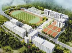 印江县中等职业学校图片
