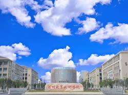 泸州技师学院图片