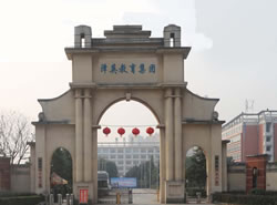 四川省南充外国语中等专业学校图片