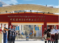 甘孜州职业技术学校图片