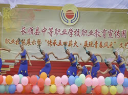 贵州省人民医院护士学校·长顺教学区图片