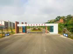 重庆财经职业学院[专科]图片