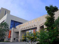重庆公共运输职业学院[专科]图片