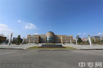 重庆电信职业学院[专科]图片